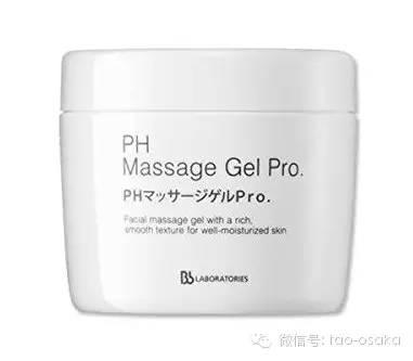 《商品说明书-PH Massage Gel Pro.胎盘原液按摩膏 300g》