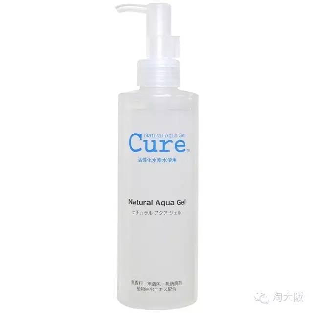 《商品说明书-东洋cure活性化水素去角质凝胶》