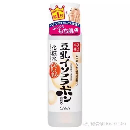 《商品说明书-SANA豆乳化妆水 200ML》