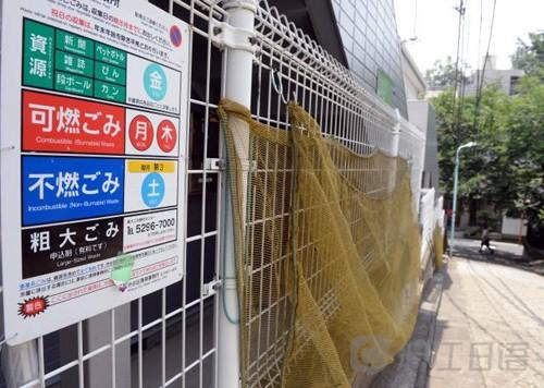 《日本是如何彻底执行垃圾分类的?》