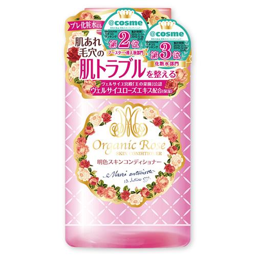 《商品说明书-明色玫瑰薏仁收敛化妆水 200ml》