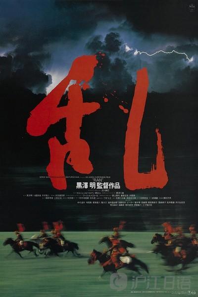 《2016北京--日本电影周将于4月16日开幕》