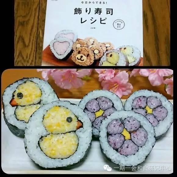 《饰寿司?让你看个够》