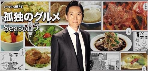 《只能看:深夜报社的十大日本美食》