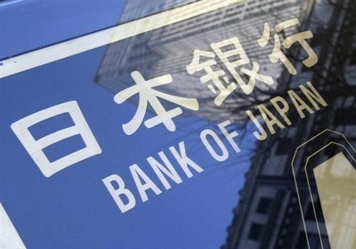 《五分钟理解日本央行负利率政策》