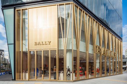 《瑞士奢侈品牌BALLY日本东京首家全球旗舰店4月开业》