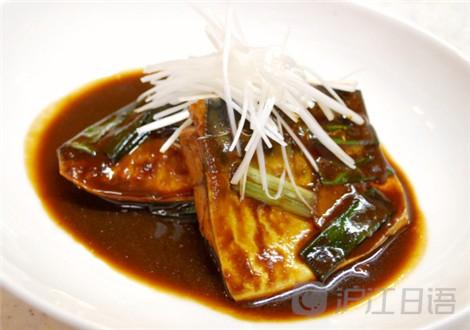 《攻克TA的胃:五道家常日本料理》