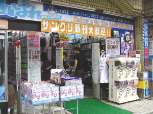 """《日本""""公主街"""":没有男子的圣地》"""