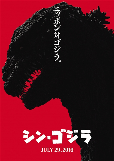 《2016年日本电影,先看这些名导新作》