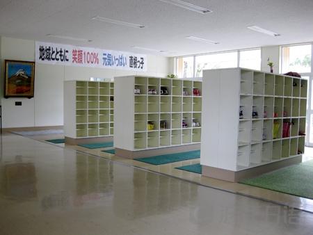 《日本学校和欧美学校的二十处不同》