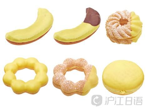 《幸福感:甜甜圈在日本受宠的奥秘》