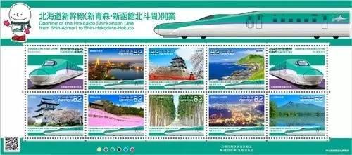 《日本2016上半年推出的这些特别版邮票真美腻》