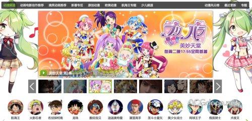 《十万美元播一集,中国市场成日本动画赚钱天堂?》