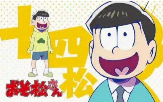 《日本网站票选最受欢迎的笨蛋动漫角色》