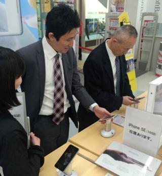 《iPhone SE日本开售乏人问津 未见中国游客排队》