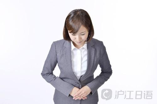 《日本人易出现肩膀酸痛的六大原因》