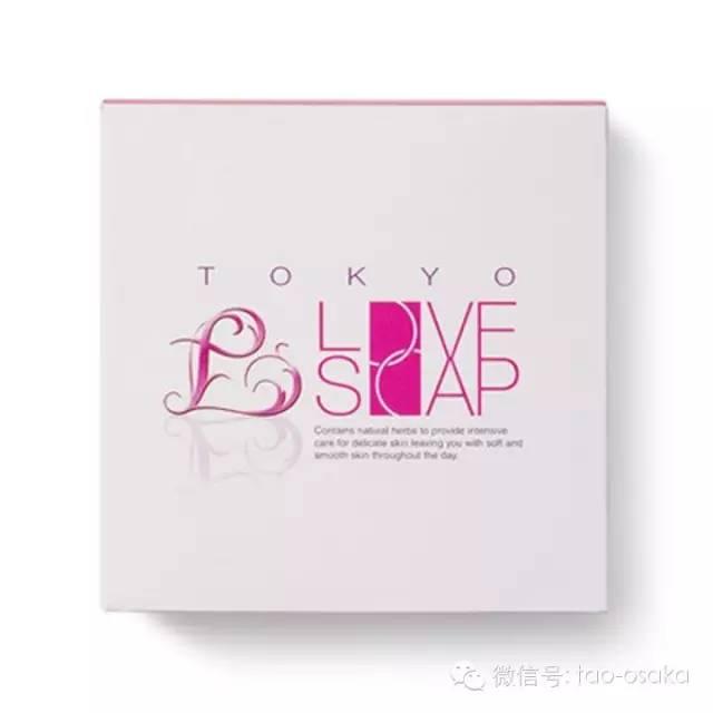 《商品说明书-Tokyo love soap 手工美白皂》