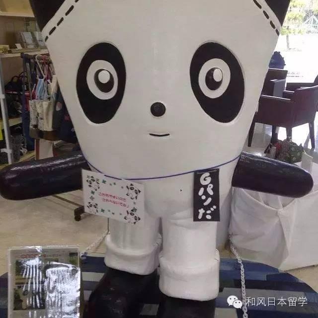 《日本牛仔裤的发源地:冈山县仓敷市儿岛地区》