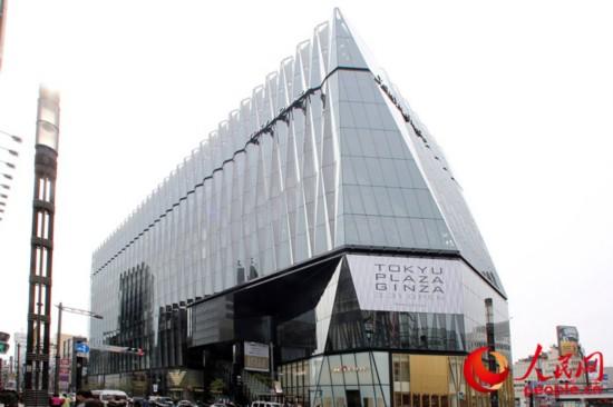 《乐天免税店日本东京银座店正式开业》