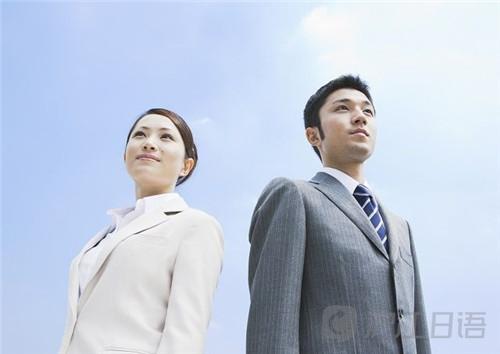 《中国人到日本:目瞪口呆的10件事》