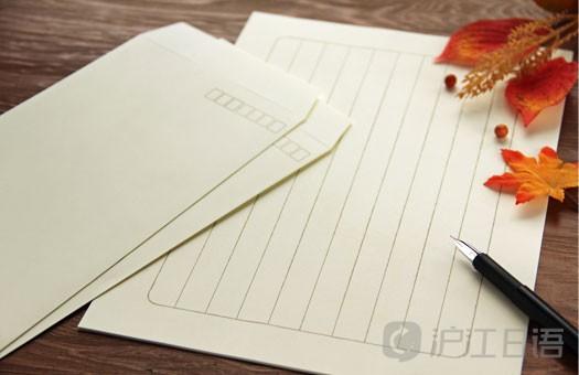 《为什么日本人还留有写信的习惯?》