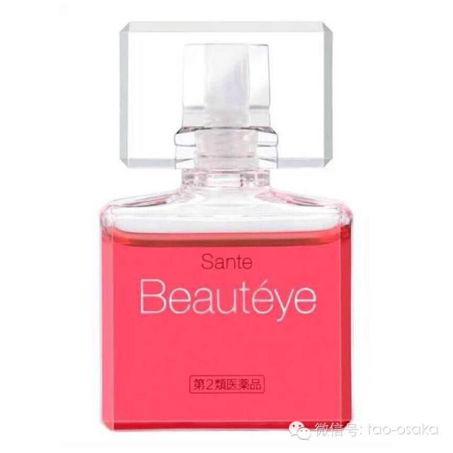 《商品说明书-Sante Beauteye玫瑰眼药水》