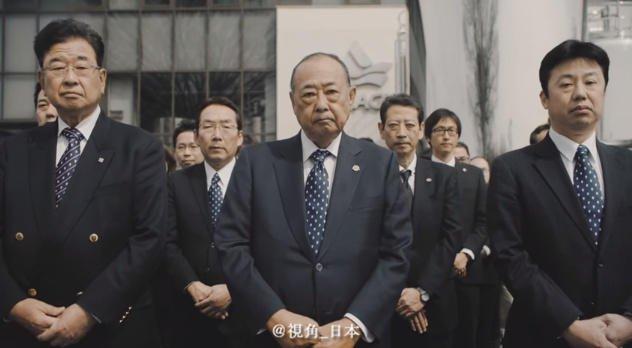 《日本棒冰涨价了6毛钱 领导集体鞠躬道歉》