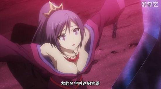 《爱奇艺动画要在日本播,但这和国漫崛起没什么关系》