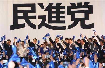 《日本民进党迎来首次国会选举 朝野政党展开对决》
