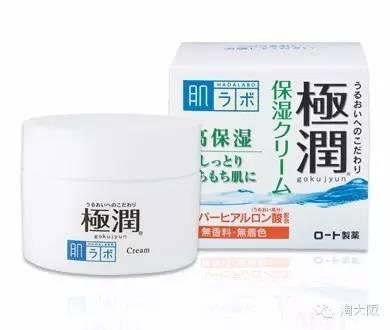 《商品说明书-乐敦肌研极润玻尿酸保湿面霜 50g》