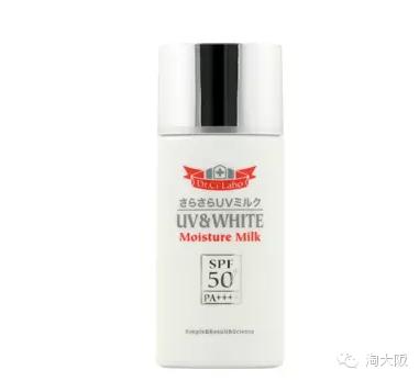 《商品说明书-城野医生敏感美白保湿防晒乳》