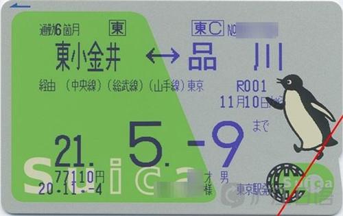 《中国人惊叹日本生活便利的12大物品》