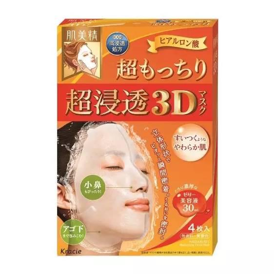 《商品说明书-肌美精超渗透3D面膜(超Q嫩)》