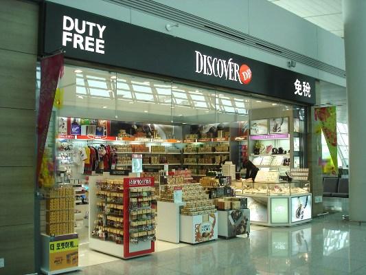 """《日本开出多家市内""""机场型""""免税店 瞄准外国游客》"""