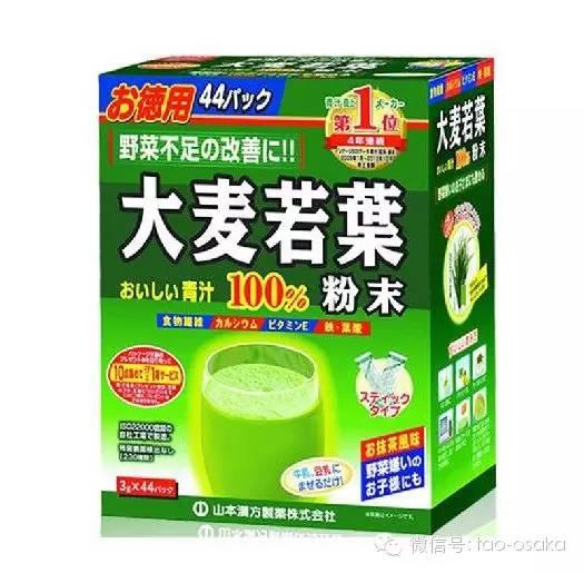 《商品说明书-大麦若叶青汁》