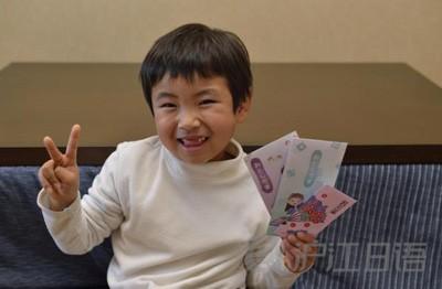 《压岁钱:日本人给多少?给到几岁?》