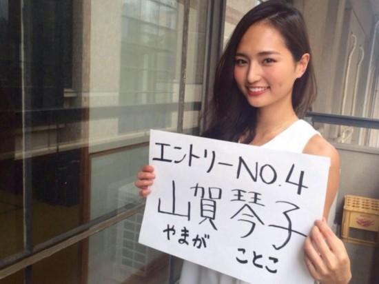 《日本最美校花出炉 青山学院大学大三女生夺冠》