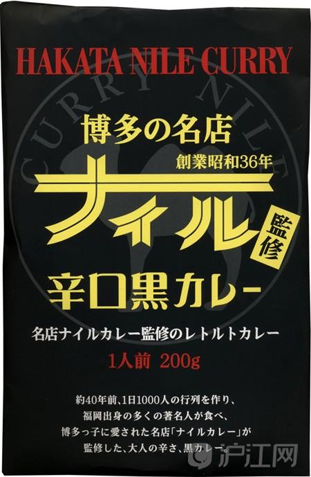 """《日本""""乡土咖喱""""人气TOP10》"""