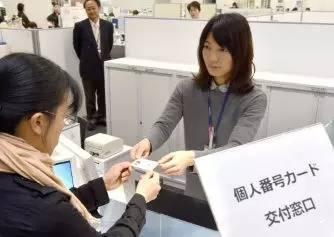 """《刚来日本不久,取得""""个人番号""""后,应该如何使用?》"""