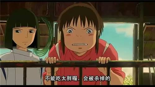 《千万不要饿的时候看!!盘点宫崎骏漫画里的美食》