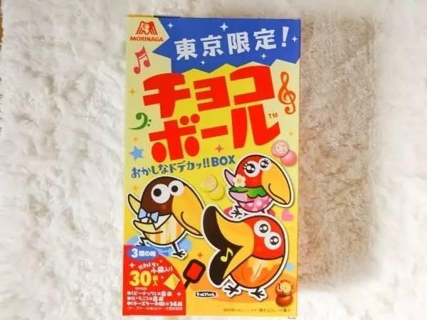 《听到就让你流口水的5款日本零食!》