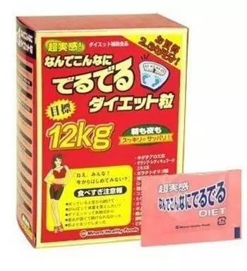 《死胖子快看!火爆日本的5款瘦身品!》
