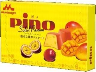 《日本最近出的一些新零食~不吃就out哦~》