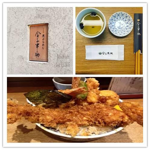 《不能错过的那些日本东京超级美食》