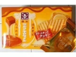 《又一大波日本零食袭来!》