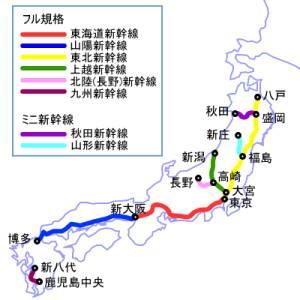 《来日本一定不要错过这条新干线!4小时看遍日本美景!》