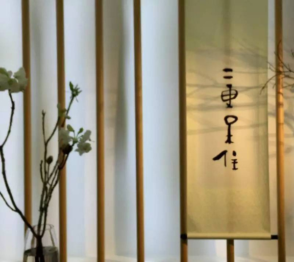 《这5家日系风的小酒店,上海自驾2小时即可抵达》
