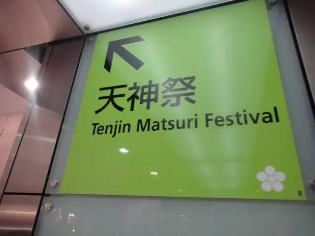 《日本三大夏日祭,你要去看哪一个?》