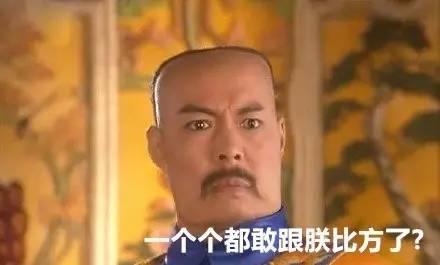 《纳尼?到日本才知道世界原来这么方!我彻底方了!》