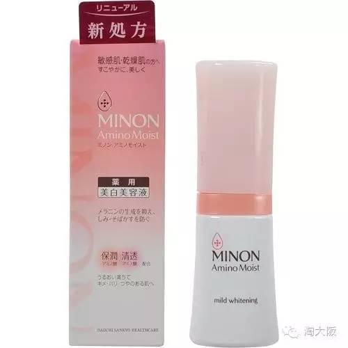 《Minon氨基酸美白美容液 30g》